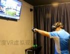 活动现场VR设备租赁