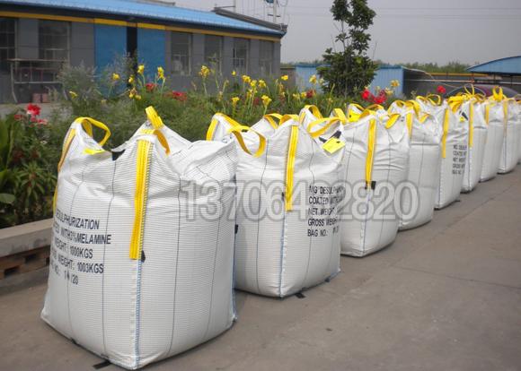 辰泰塑料制品供应优质的集装袋——临淄集装袋
