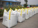 集装袋供应 淄博哪家生产的集装袋是良好的
