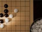 怎样学好围棋