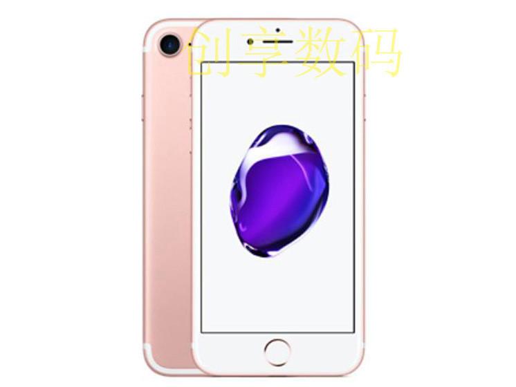 南充分期付款买苹果手机需要首付多少钱?