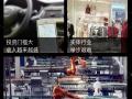 微水洗车上门服务全新洗车模式诚邀项目合作者