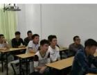 温州滨海淘宝电商美工运营培训白晚班天猫阿里巴巴