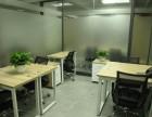 20至80方精装办公室出租 豪华办公配套