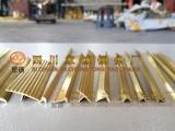 加厚T字型铜条 楼梯防滑铜条 装饰压条 楼梯踏步铜条 定制