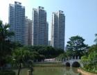 高级三卧套房,民族文化公园旁