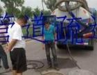 桂林专业管道疏通、马桶疏通、专车抽粪,高压清洗管道