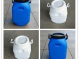 50升塑料桶批发50千克化工桶厂家直销
