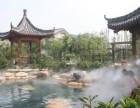咸宁周边温泉特色拓展-浪口温泉二天团建