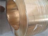 供应优质C2680黄铜拉伸带 H65全软黄铜带