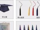 杭州学士服租赁丨杭州特色毕业服装丨杭州创意毕业服装