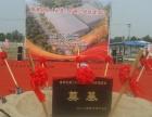 金喜福承办各种礼仪庆典、活动策划、设备租赁