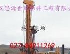 咸宁职业打井、井点降水、基坑降水、检测井、机械打井、空调井