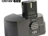 迪西工具专用 电动工具配件12V/18V电钻电池包 镍铬锂电充电