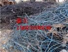青岛废铜废铝电缆金属大量回收