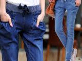 2014春装新款韩版时尚大码胖人显瘦卷边小脚裤哈伦牛仔长裤