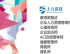 扬州高级文秘办公学习提升电脑操作补习班冲刺培训