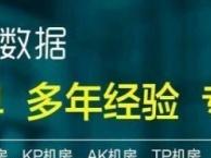 香港服务器 超 超 超低白菜价出租 火爆甩单中~