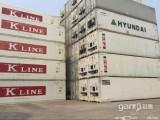 低價賣二手集裝箱冷藏集裝箱保溫集裝箱集裝箱房鐵皮集裝箱等