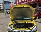 东南V3菱悦2014款 1.5 手动 旗舰版 东南三菱跑车