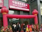 中国酒类批发网乐山招商加盟