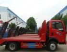 平板运输车工程机械运输车价格实惠