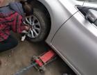 遂宁地区提供丨汽车救援困境救援补胎搭电丨收费非常合理丨24小