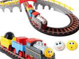 批发 立昕23488 小小铁道工托马斯电动小火车轨道儿童益智玩具