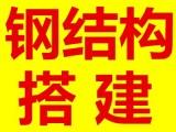 北京朝阳区阁楼制作阁楼搭建 室内二层搭建 挑空阁楼