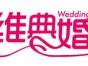邯郸永年做庆典活动的公司哪家靠谱