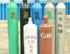 天津氧气乙炔气氩气二氧化碳氮气等各种工业气体