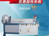 东莞东城区金午宏业细线调直机生产销售 调直切断一体机