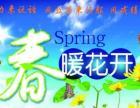 温州欧翔外语春季英语课程 温州外贸英语 英语速成班