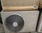 海尔格力空调出售1p1.5p3p价钱实惠