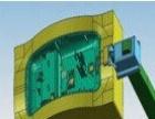 松山湖模具设计培训班多少钱|松山湖产品设计培训班