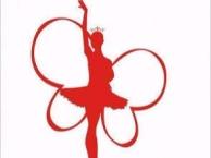 郴州舞蹈培训,少儿成人舞蹈培训,表演考级