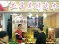 解放路街 上海道金街热卖超市美食城 酒楼餐饮 商业街卖场