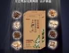 白发!聚尚美品茶麸洗黑露 纯中药安全健康 2018火热招代理