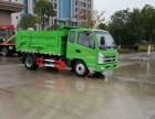 长沙市对接式垃圾车直销价格