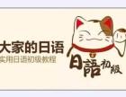 上海韩语培训联系电话,上海韩语口语培训哪里有