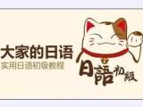 北京学韩语哪家好,北京韩语等级培训哪家好