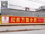 平凉墙体广告 平凉手绘广告 平凉户外广告 平凉路牌广告