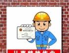 2017年南宁抹灰工油漆工考证