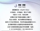 天津环球融汇商贸有限公司 商城购物