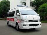 惠州救護車出租24小時熱線電話