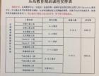 乐高教育中心秋季会员班报名开始