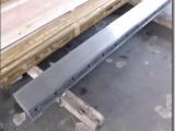 供应马鞍山品牌数控剪板机刀片h13特殊材质剪板刀