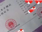 新2019普通话二甲