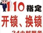 滨州开锁公司电话 滨州开密码锁电话 开锁质量有保障