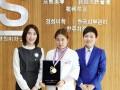 韩国皮肤管理培训 女性创业优选